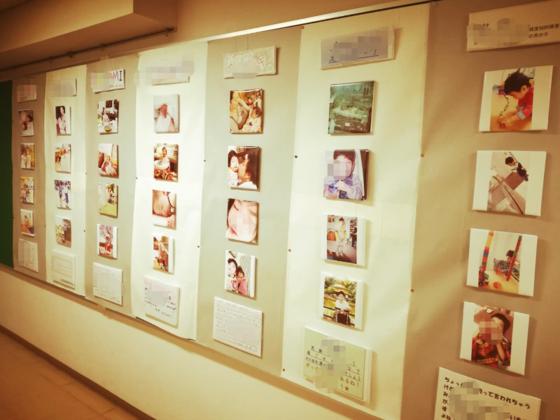 医療的ケア児・ハンデっこの「家族」をテーマにした写真展の開催