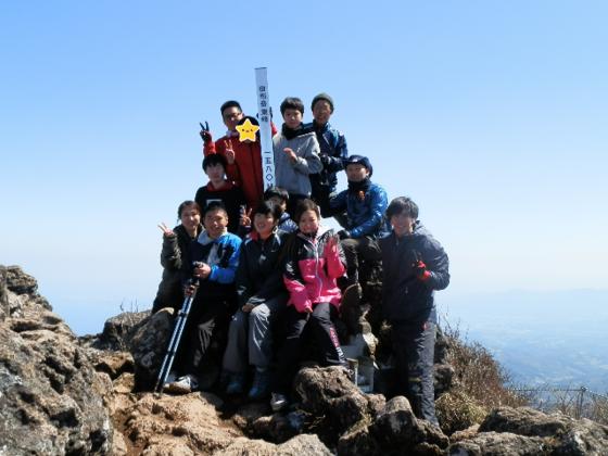 子ども達の成長が社会を優しく。富士登山チャレンジの実現へ!