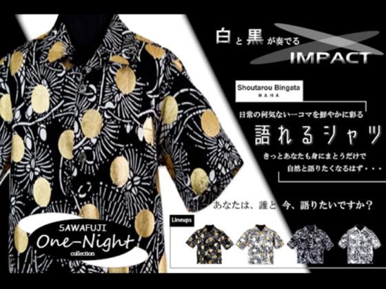 伝統工芸をカッコよく!琉球紅型の型紙から生まれた語れるシャツ