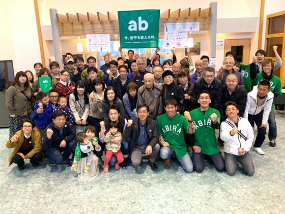 被災した北海道安平町に、未来への入り口となる町の拠点を!