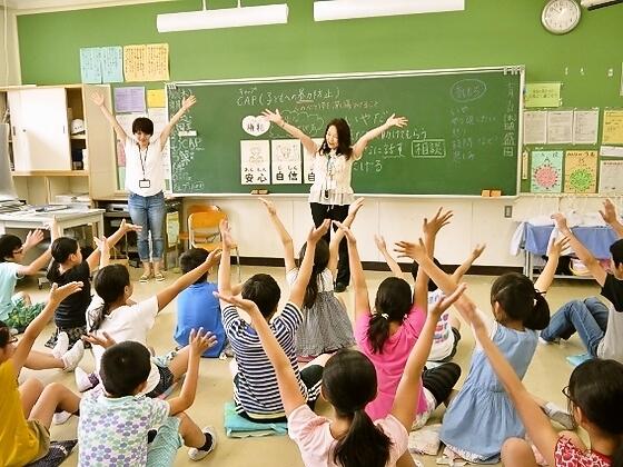 神奈川の1万人の子どもに、暴力防止プログラムを実施したい!