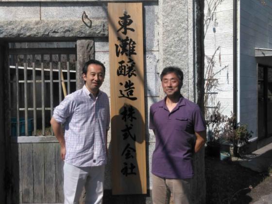 千葉の日本酒応援プロジェクト第2弾!お店に杉玉をかけます!