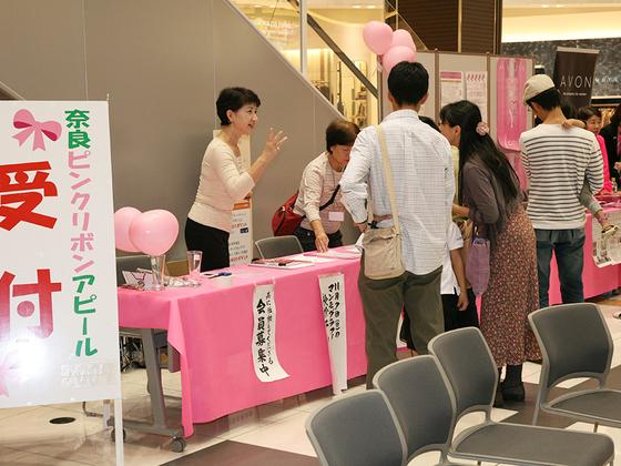 乳がんの早期発見早期治療の大切さを、伝える冊子をつくります!