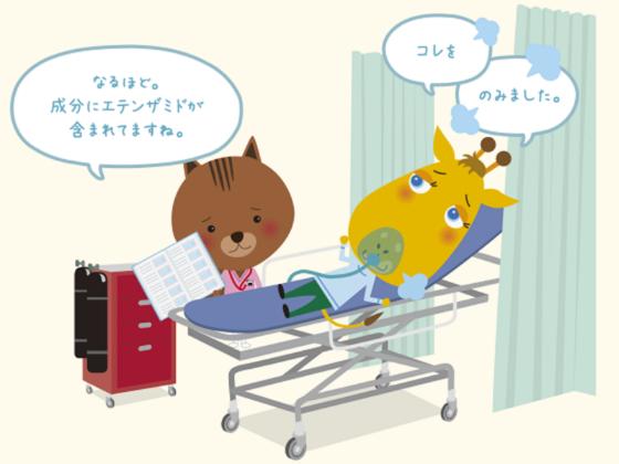 早見帖プロジェクト2019:市販薬情報を冊子にして届けたい!