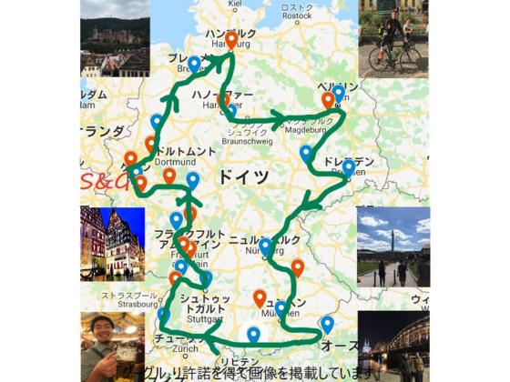 メイドインジャパンと共に!!兄弟で挑むドイツ自転車1周旅