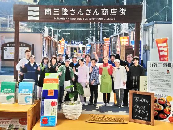 南三陸台湾祭り
