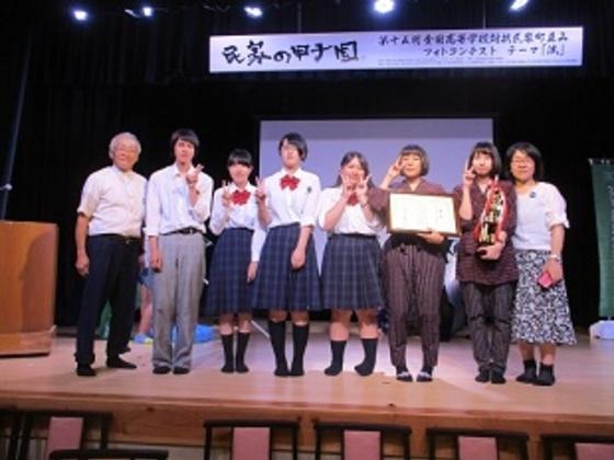 フォトコンテスト「民家の甲子園」の全国大会を再び地元福島で!