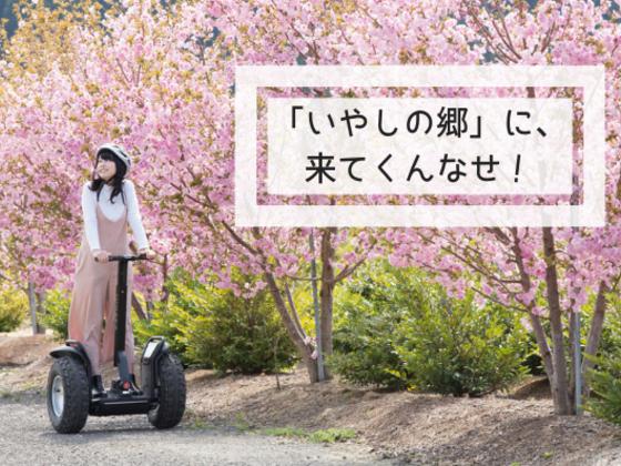 新潟県長岡市「いやしの郷」500名収容の巨大な釣り堀を作る!