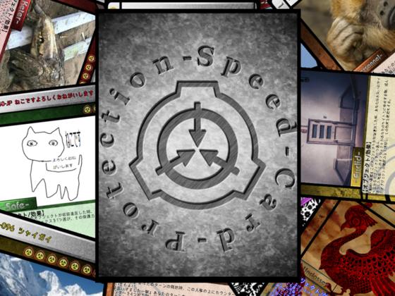 SCP財団をモチーフとした、本格的なカードゲームを作りたい!