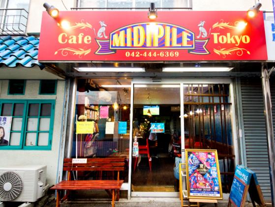 東京スタジアム(味スタ)周辺な西調布のカフェを増設したい!