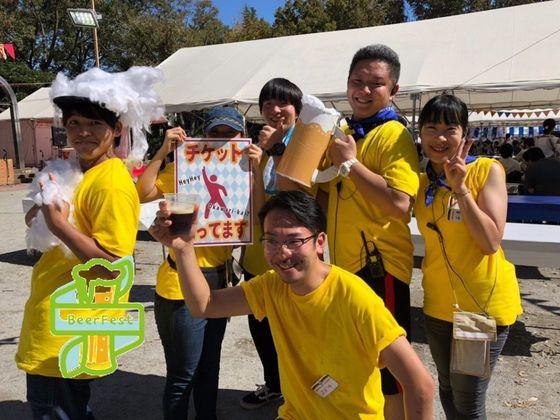 こだいらオクトーバーフェスト2019開催で、小平市に笑顔を!