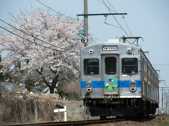 弘南鉄道大鰐線のある未来へ!大鰐線の応援列車を走らせよう!