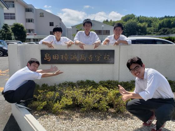 志太カルタ制作プロジェクト
