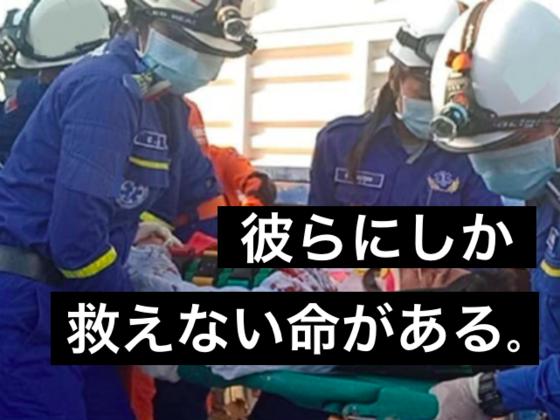 防ぎえる外傷死。ラオスの救急隊へ病院前救護の知識と技術を
