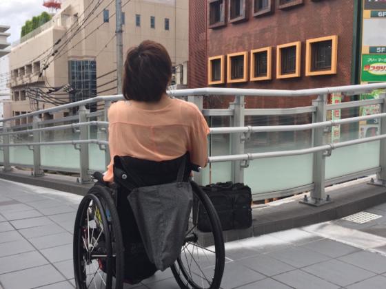 車椅子で街歩き
