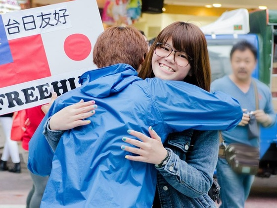 フリーハグで東アジアと日本を繋ぐため、中国・韓国・台湾・香港に行きます!