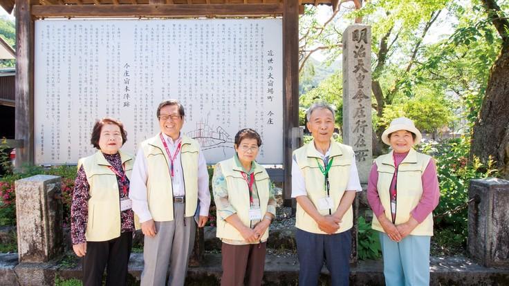 北陸の玄関口【今庄宿】たくさんの旅人で賑わった宿場復活!