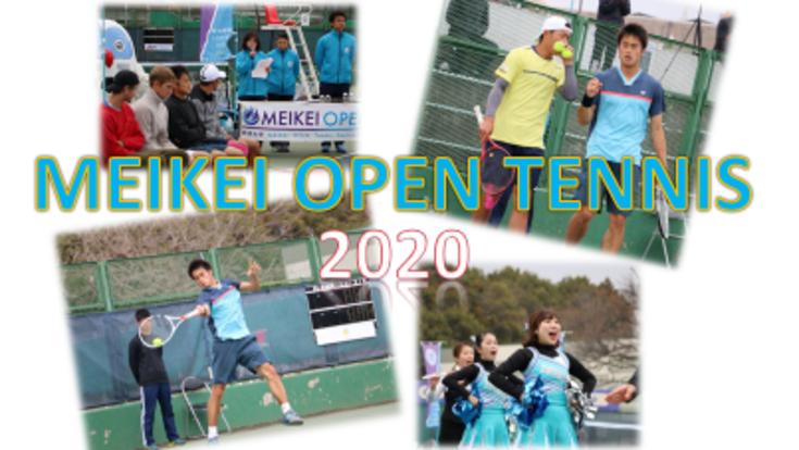 学生の力で男子プロテニス国際トーナメントを運営したい!!