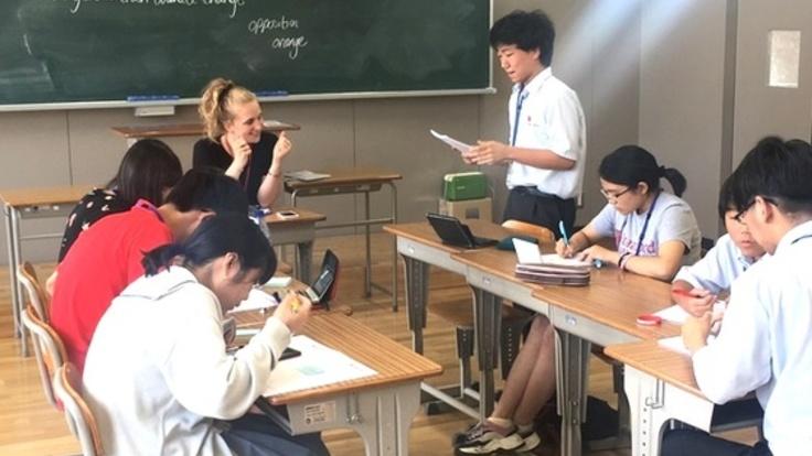 ディベート大会inジャマイカ〜大阪の高校生を世界の舞台へ〜