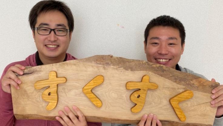 発達障がいのある子ども達と養育者のための支援事業所を熊本に!