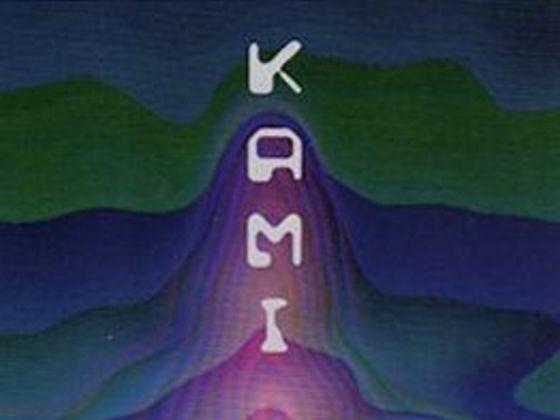 詩集「KAMI」を映像化、動画サイトを通じて世界に配信したい