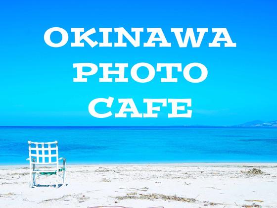 撮影に必要な活動資金を集め、沖縄の美しい海を全国へ届けたい!
