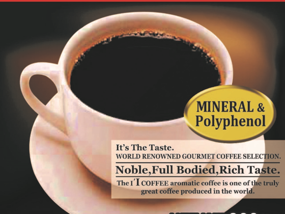 玄米とブレンドした健康志向の「ミネラルコーヒー」を広めたい!