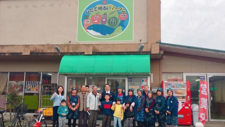 鳥取県灘手地区の買い物難民を支えるスーパーを地域活動の拠点に