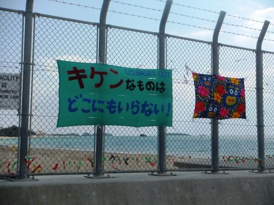 学生たちと共に平和を考える沖縄スタディツアーを実施したい!