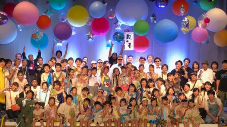 〜第6弾〜南相馬と杉並の子供達による音楽劇を東京で開催!