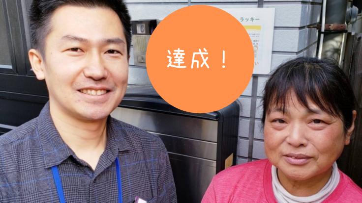 大阪・豊中で職員が笑顔で働き続けられる介護事業所を運営したい
