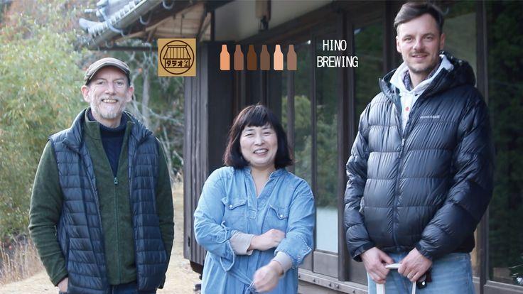 信楽町多羅尾|琵琶湖源流の美味しい水とお米のビールを作りたい