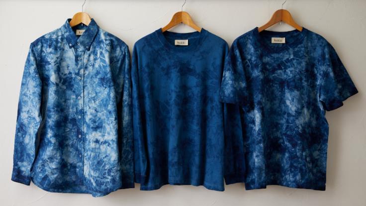 天然藍染による世界で一つの洋服