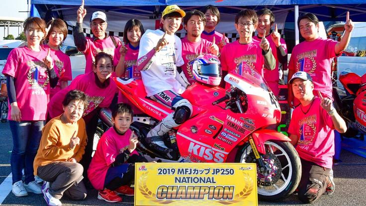 全日本ロードレース選手権へ出場決定!17歳・松岡玲の挑戦