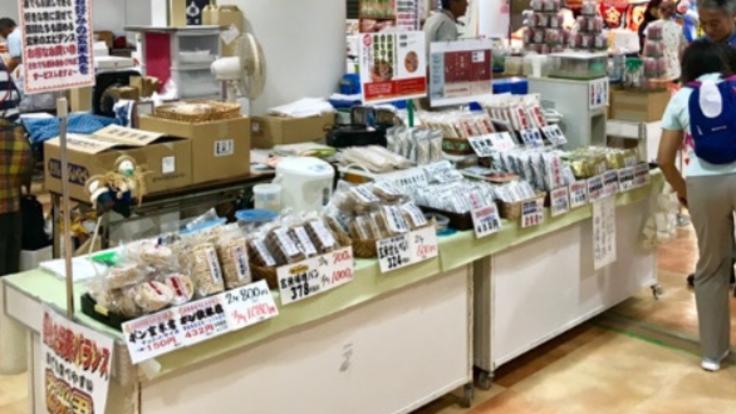 農産加工品:元気実感食「玄米君」で沢山の人に健康を届けたい!