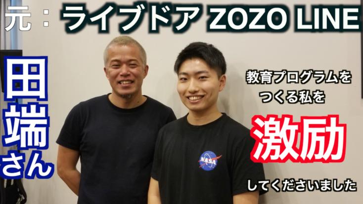 日本の学生を世界へ!マレーシアで変革した大学生の挑戦。