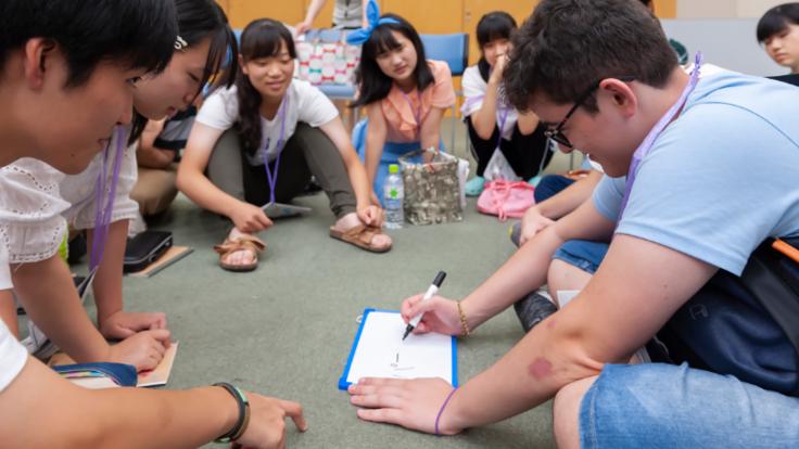 社会を変える人を育てる。世界x日本の中高生の合同キャンプ