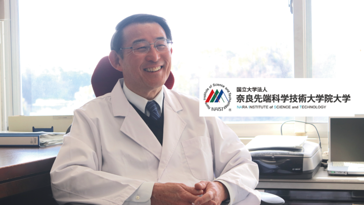 副作用の少ない抗がん作用をもつ「PGV-1」を治療薬へと導く研究を