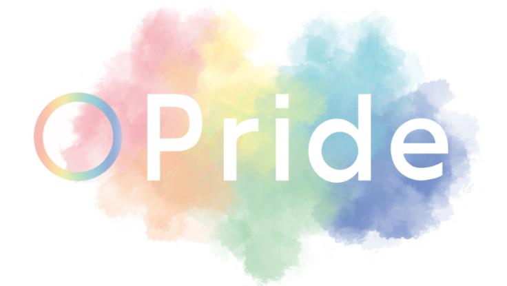 10代20代LGBTsのための『お悩みカフェ』を開催したい!