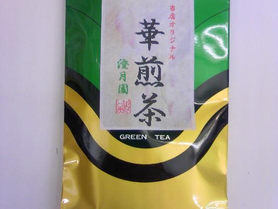 日本茶の当店オリジナルブレンド茶を作りたい