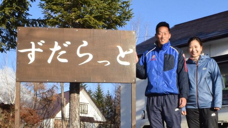 民宿「ずだらっと」修復プロジェクト!岩木山の魅力を多く方に!