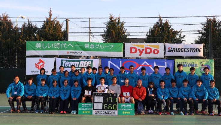 2020年亜細亜大学国際オープンテニス大会から世界へ