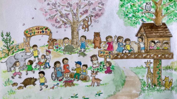 車椅子の子供達も!みんな一緒に遊べるツリーハウスを!