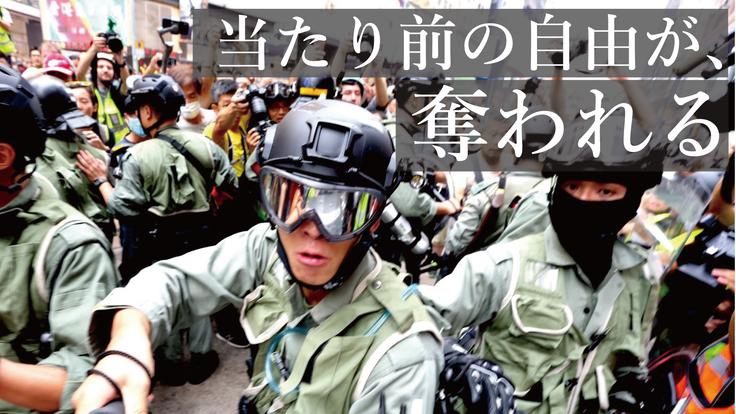 香港デモはまだ終わらない。民主化運動を伝える写真展と写真集