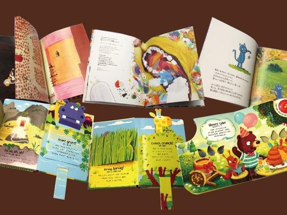 世界の絵本を石巻の子どもたちに毎月送り続けたい!