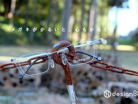 あなたのためのメガネ!カスタムメードのメガネを作りましょう!