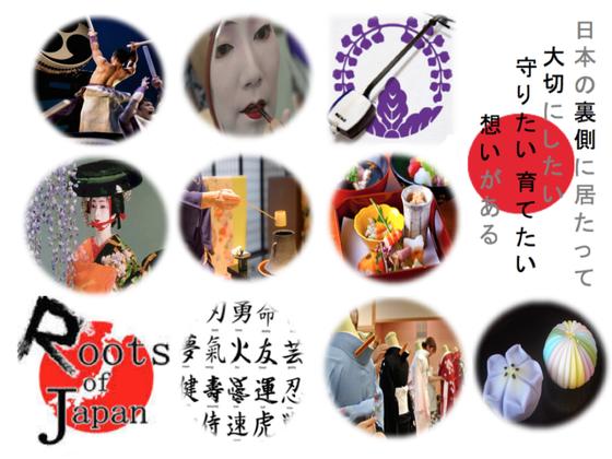 日本の裏側にある南米アルゼンチンに 日本文化施設の普及を!