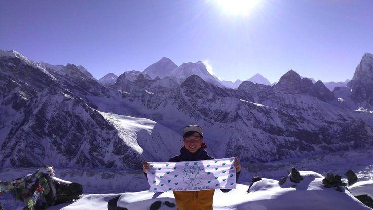 ヒマラヤ・アマダブラム日本人最年少登頂へ高校生活最後の挑戦!