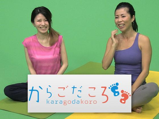 """ボディーワーク専門サイト""""からごだころ""""に動画36本を増やしたい!"""