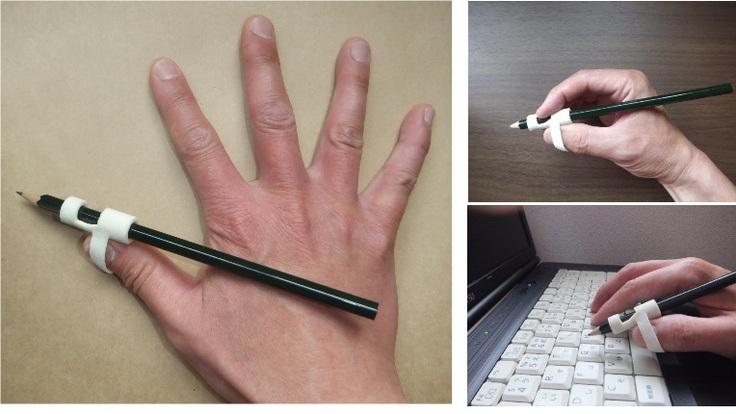 文字を書く機会が少なくなった方へ、 手に鉛筆を装着しませんか